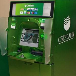 Банкоматы Ерофея Павловича
