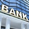 Банки в Ерофее Павловиче