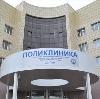 Поликлиники в Ерофее Павловиче